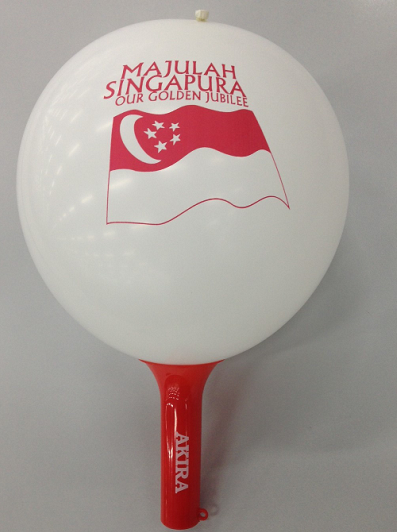 maracas balloon rattle 2